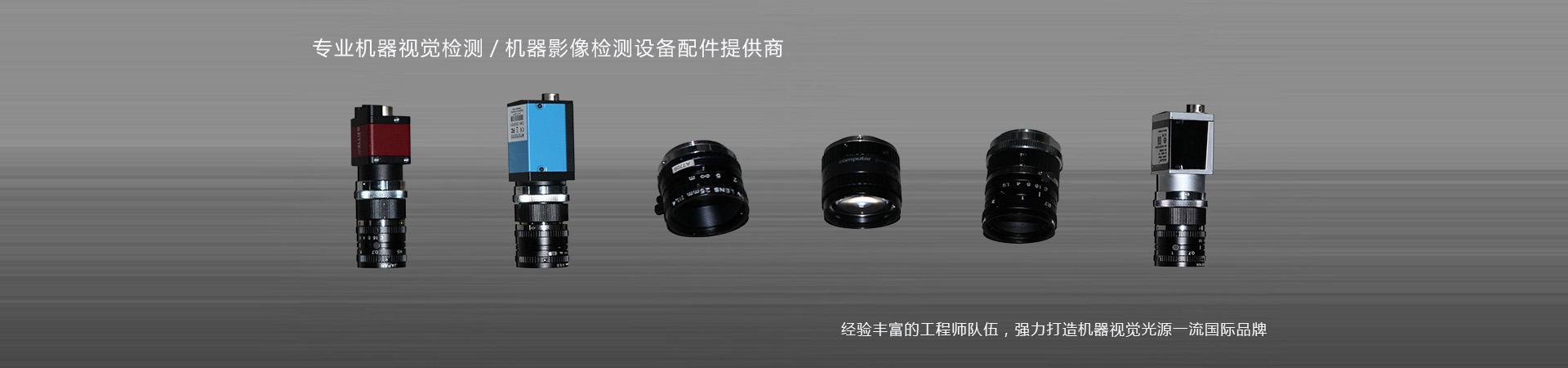 LED环型光源价格
