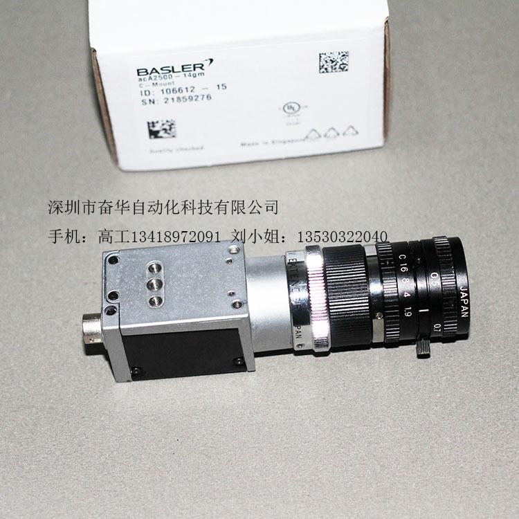basler工业相机