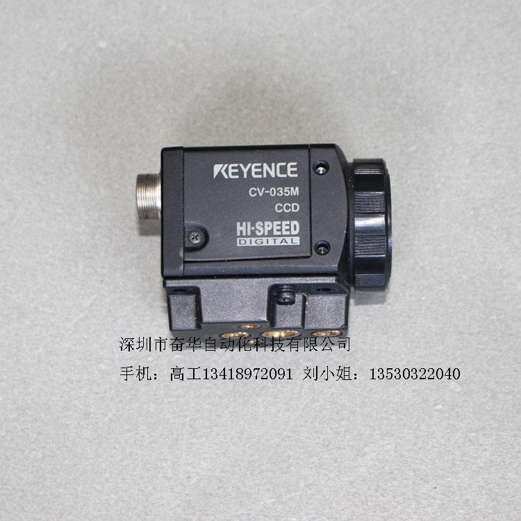 CV-035M CCD