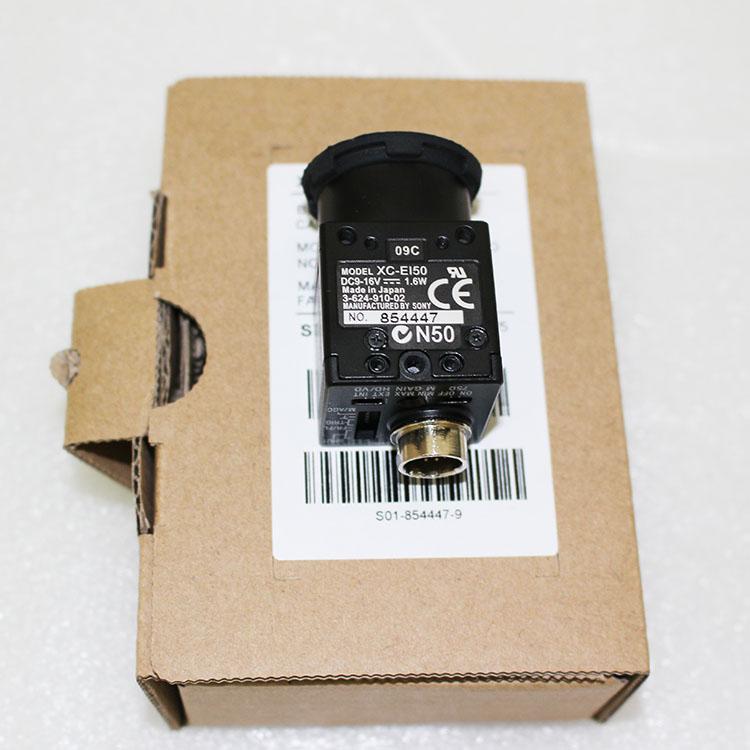 XC-EI50工业相机