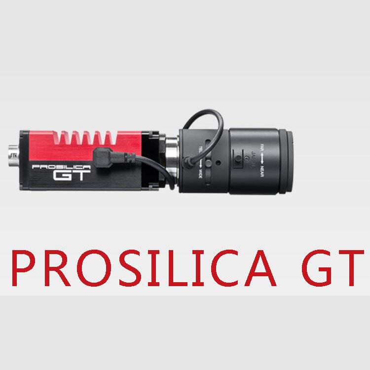 Prosilica GT 2450 C