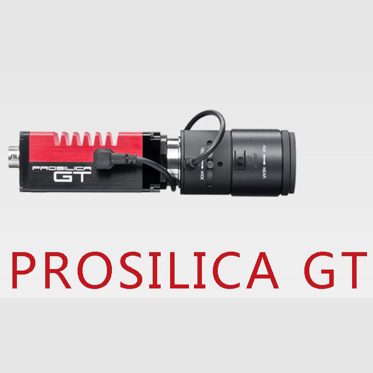 Prosilica GT 2460