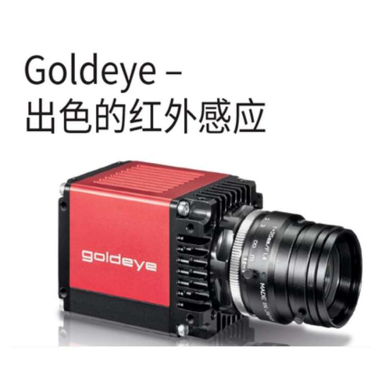 Goldeye CL-032 Cool-TEC2