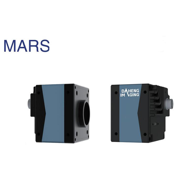 MARS-1230-23U3M/C