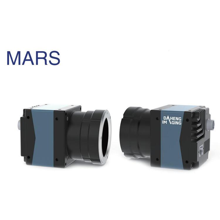 MARS-880-13GM/C-P