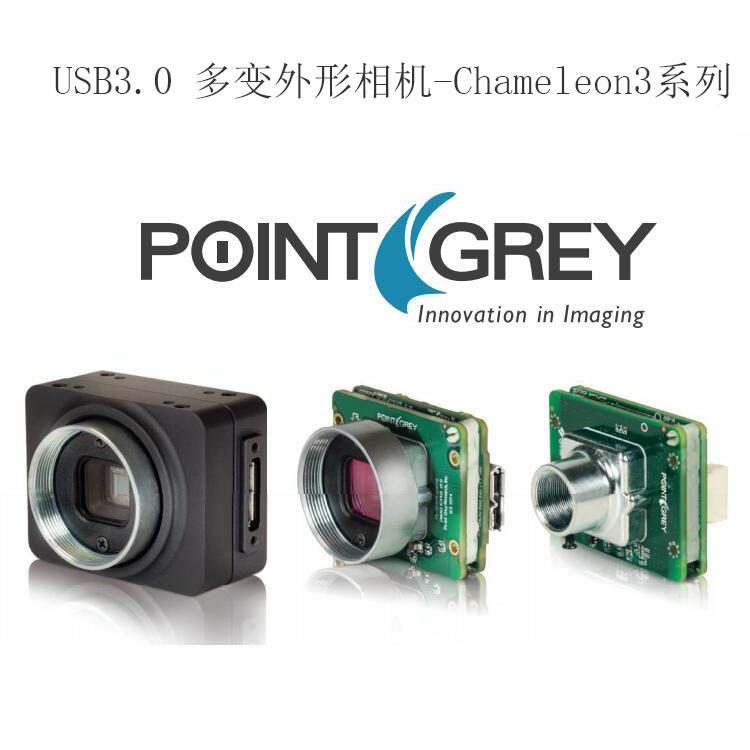 CM3-U3-50S5C