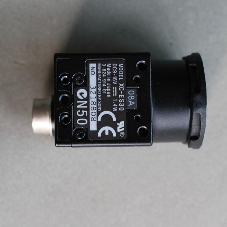 XC-ES30工业相机