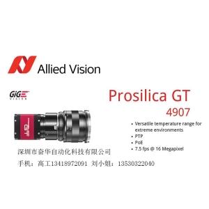 佛山AVT Prosilca GT4907