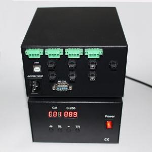 7路数字光源控制器