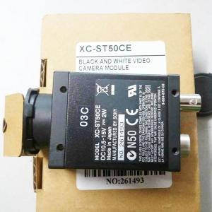 XC-ST50工业相机