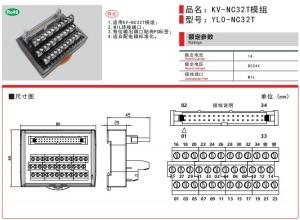 KEYENCE基恩士KV-NC32T模组