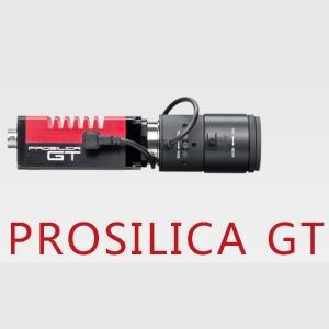 Prosilica GT4907