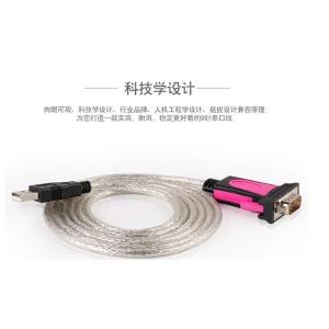 北京USB转RS232
