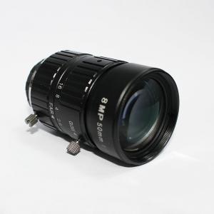 FH-CC5018-8MP