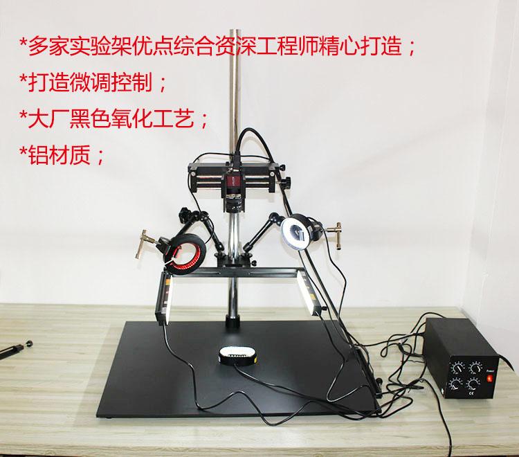机器视觉实验架