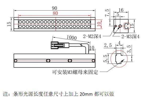 FH-BL8010尺寸