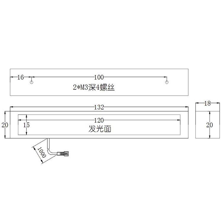 FH-BL12015尺寸
