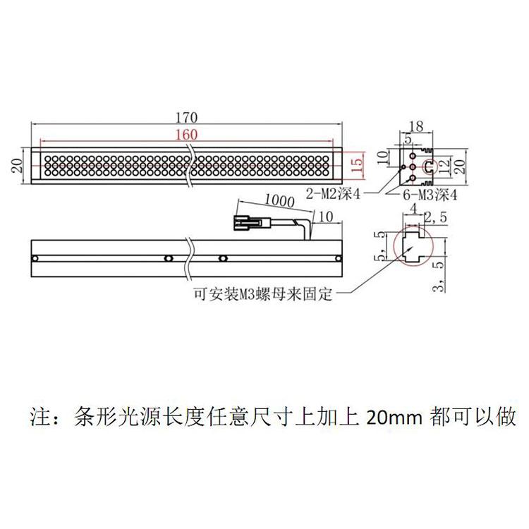 FH-BL16015安装尺寸