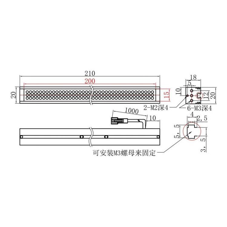 FH-BL20015条形光源尺寸