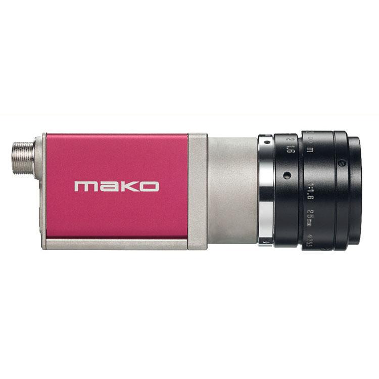 Allied Vision Mako G508